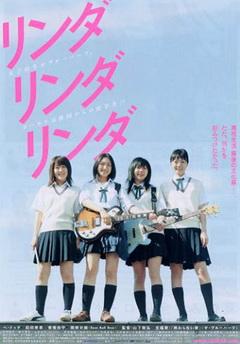 Pemain: Bae Do-na, Yuu Kashii, Aki Maeda, Shiori Sekine