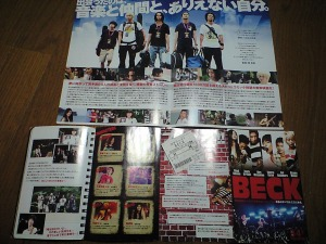 Pamflet promosi BECK plus sobekan karcis setelah habis nonton
