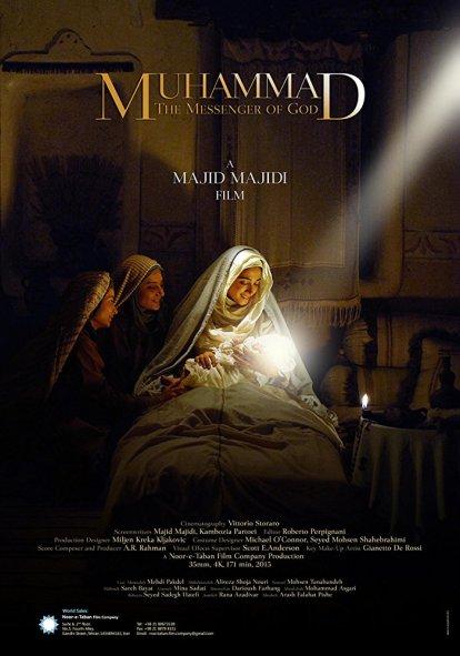 Hasil gambar untuk sinopsis film  muhammad the messenger of god