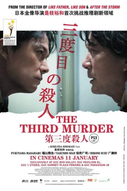 third murder